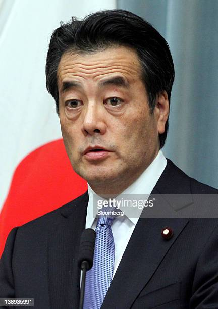 Katsuya Okada Japan's newlynamed deputy prime minister speaks during a news conference at the prime minister's official residence in Tokyo Japan on...