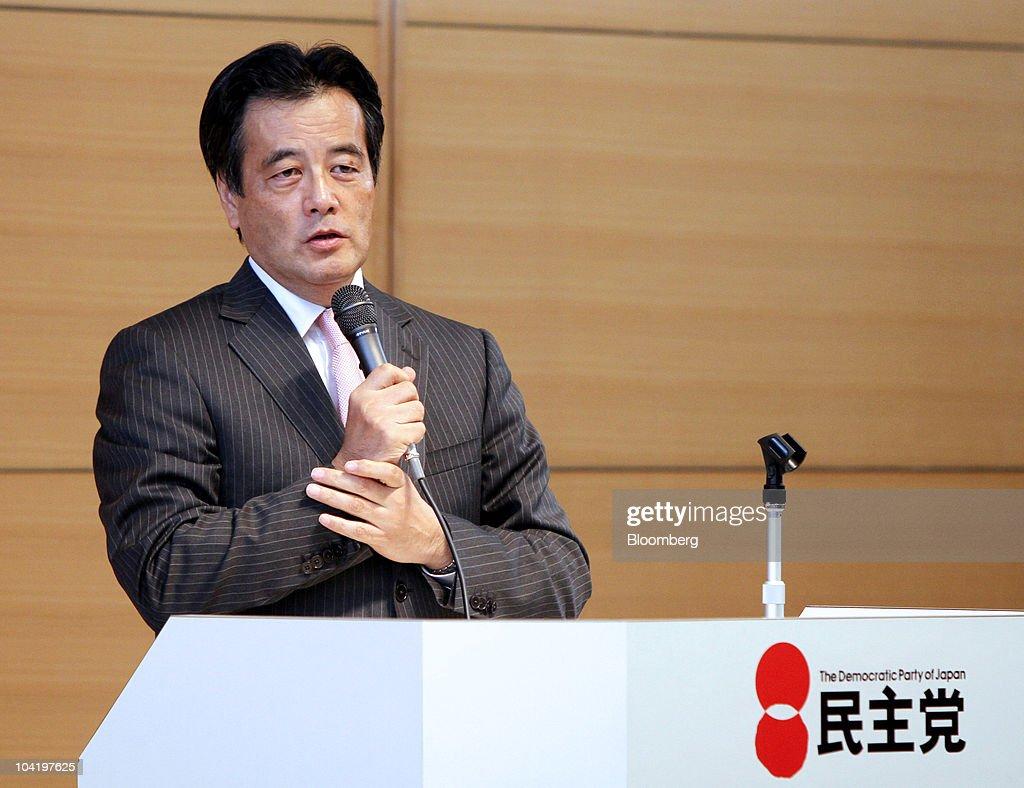 Japanese Prime Minister Kan Reshuffles Cabinet