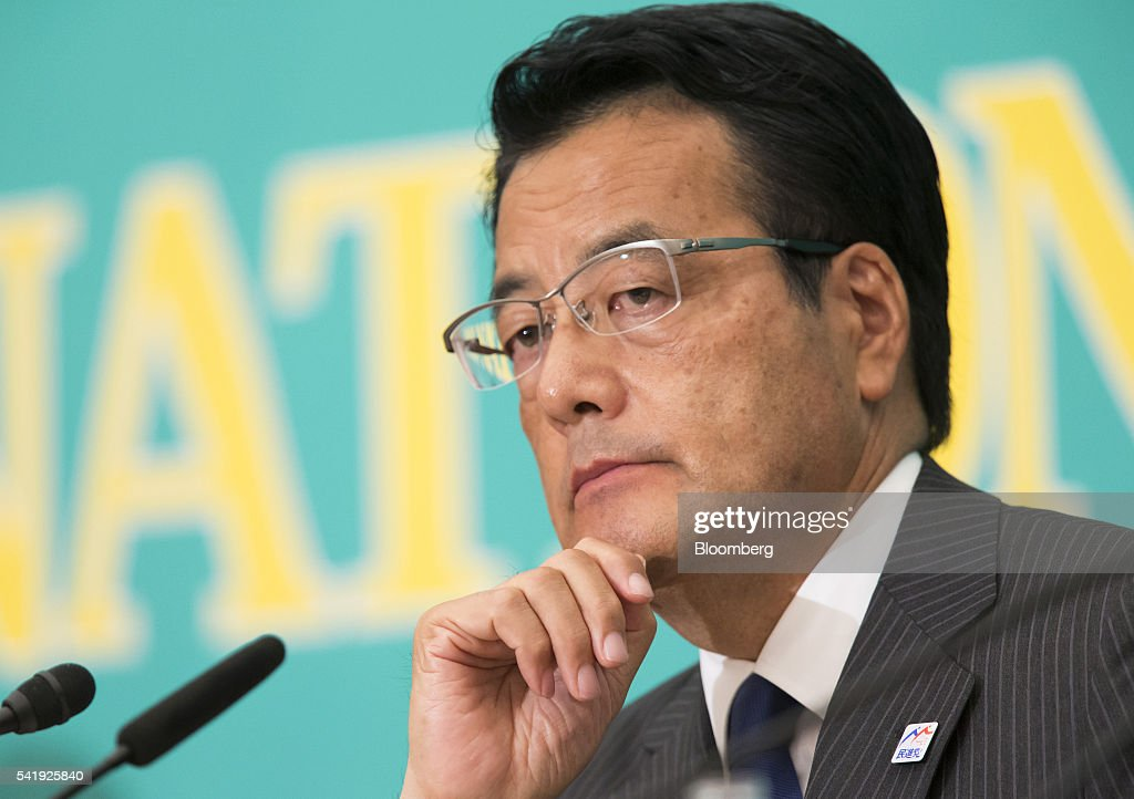 Katsuya Okada, president of the Democratic Party, attends a debate with other party leaders ahead of the upper house election at the Japan National Press Club in Tokyo, Japan, on Tuesday, June 21, 2016. It is for Bank of Japan to decide what monetary policy methods to use, said Abe during the debate. Photographer: Tomohiro Ohsumi/Bloomberg via Getty Images
