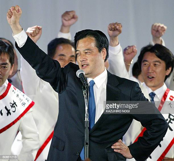 Katsuya Okada the newly appointed president of the main opposition Democratic Party of Japan raises his fist with candidates of the upcoming Upper...