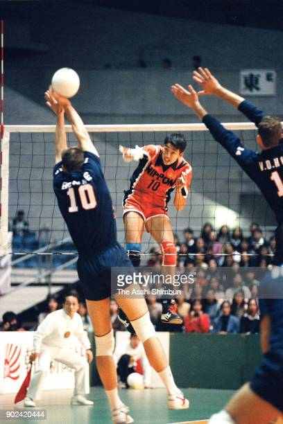 Katsuyuki Minami of Japan spikes during the World Super Volleyball match between Japan and the Netherlands at the Yoyogi National Gymnasium on...
