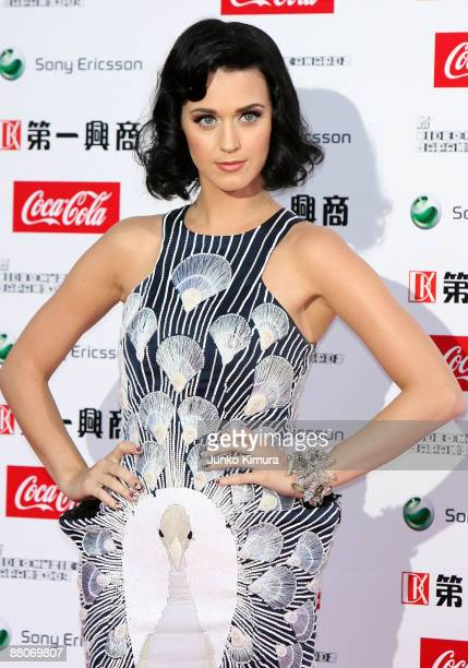 Katy Perry poses on the red carpet during the MTV Video Music Awards Japan 2009 at Saitama Super Arena on May 30 2009 in Saitama Japan