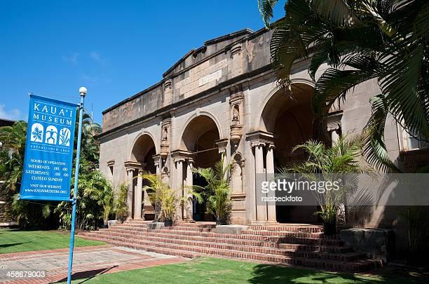 kauai museum in hawaii - kauai stock pictures, royalty-free photos & images