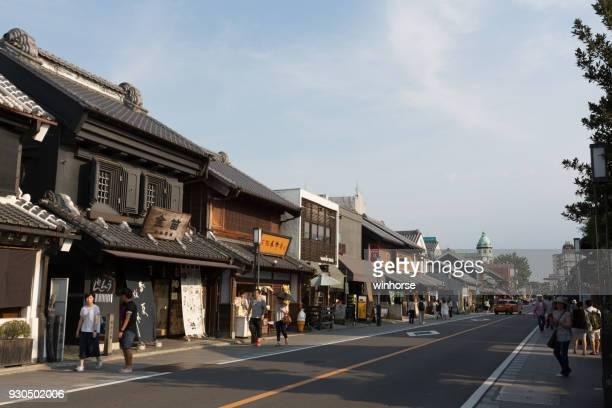 川越市にある埼玉県、日本 - 埼玉県 ストックフォトと画像