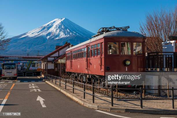 kawaguchiko station - saitama prefecture stock pictures, royalty-free photos & images