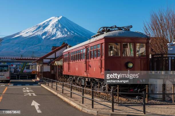 川口湖駅 - 埼玉県 ストックフォトと画像
