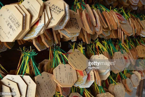 Kawasaki Daishi is the grand head temple of the Chisan sect in the Shingon Buddhism in Kawasaki near Tokyo May 23 2015