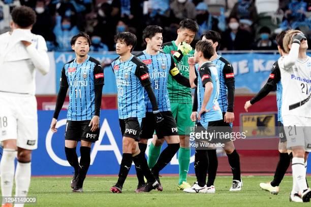 Kawasaki Frontale celebrates winning during the 100th Emperor's Cup final between Kawasaki Frontale and Gamba Osaka at the National Stadium on...
