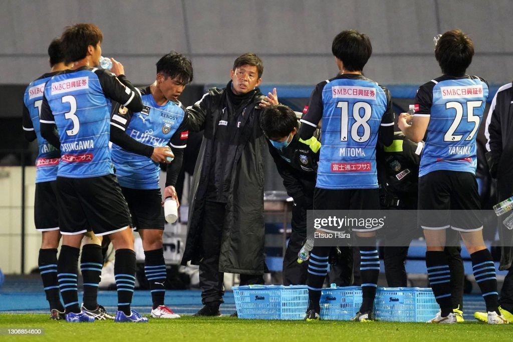 Kawasaki Frontale v Kashiwa Reysol - J.League Meiji Yasuda J1 : ニュース写真
