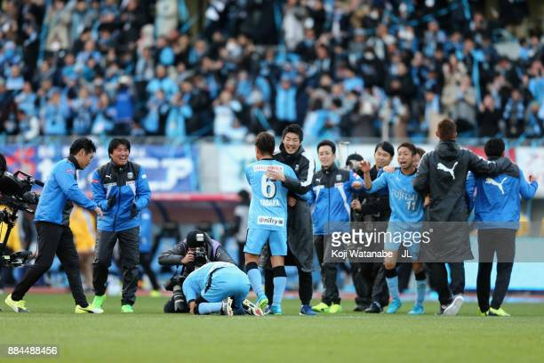 Kawasaki Frontale players celebrate the JLeague Champions after their 50 victory in the JLeague J1 match between Kawasaki Frontale and Omiya Ardija...