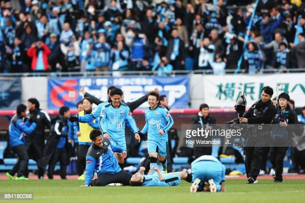 Kawasaki Frontale players celebrate theirr 50 victory and JLeague champions after the final whistle in the JLeague J1 match between Kawasaki Frontale...