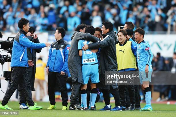 Kawasaki Frontale players congratulate Kengo Nakamura after their 50 victory and JLeague Champions after the JLeague J1 match between Kawasaki...