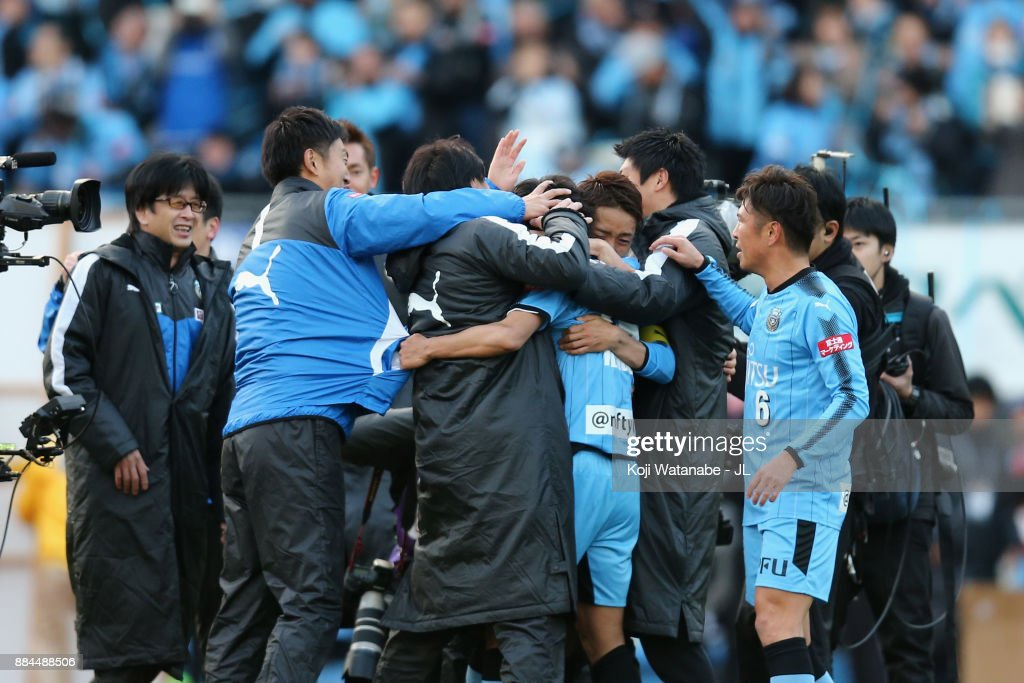 Kawasaki Frontale v Omiya Ardija - J.League J1 : ニュース写真