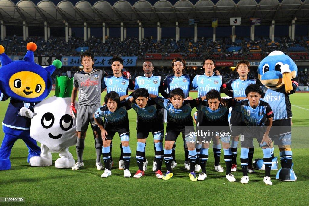 Kawasaki Frontale v Sanfrecce Hiroshima - Yamazaki Nabisco Cup 1st Round : News Photo