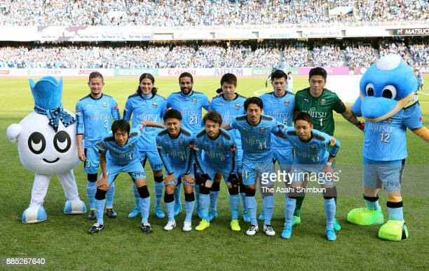 Kawasaki Frontale players line up for the team photos prior to the JLeague J1 match between Kawasaki Frontale and Omiya Ardija at Todoroki Stadium on...
