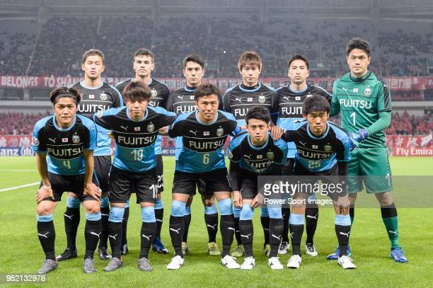 Kawasaki Frontale squad pose for team photo during the AFC Champions League 2018 Group Stage F Match Day 5 between Shanghai SIPG and Kawasaki...