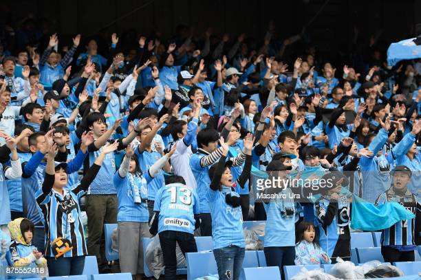Gamba Osaka V Kawasaki Frontale J League J1 Stock Pictures Royalty Free Photos Images Getty Images