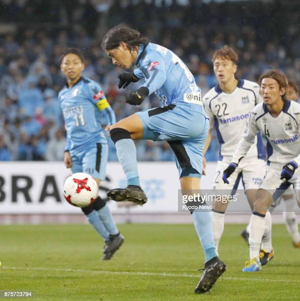 498 Kawasaki Frontale V Gamba Osaka J League Photos And Premium High Res Pictures Getty Images