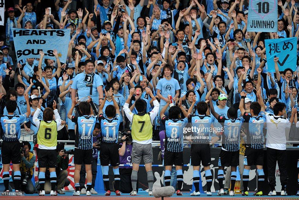 Kawasaki Frontale v Kashima Antlers - J.League : News Photo