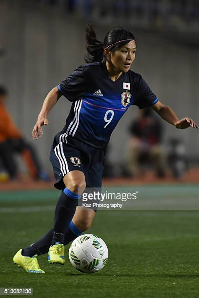 Kawasumi Nahomi of Japan dribbles the ball during the AFC Women's Olympic Final Qualification Round match between Australia and Japan at Kincho...