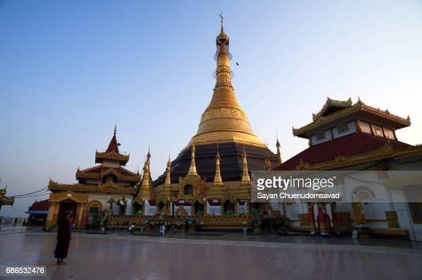 kayak than lan pagoda, mawlamyine, myanmar - pagode stock-fotos und bilder