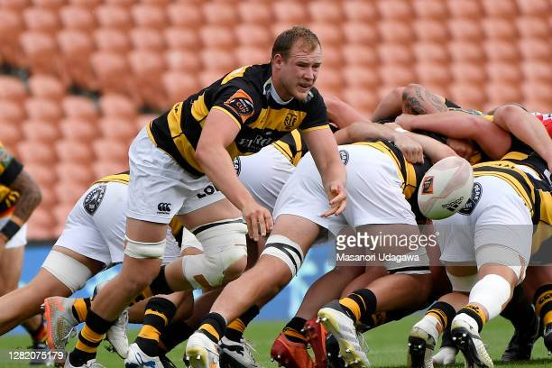 Kaylum Boshier of Taranaki passes the ball during the round 7 Mitre 10 Cup match between Waikato and Taranaki at FMG Stadium on October 25 2020 in...