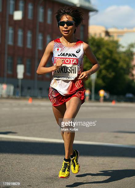 Kayoko Fukushi of Japan competes in the Women's Marathon during Day One of the 14th IAAF World Athletics Championships Moscow 2013 at Luzhniki...