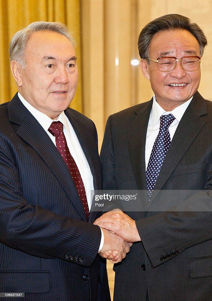 Kazakhstan President Nursultan Nazarbayev Visits China