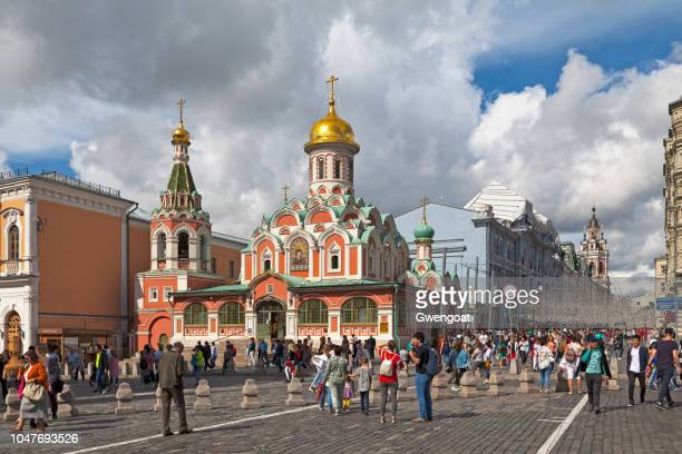 kazan cathedral in moscow - gwengoat stock pictures, royalty-free photos & images