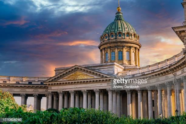 catedral de kazán (kazanskiy kafedralniy sobor) en san petersburgo. - san petersburgo fotografías e imágenes de stock
