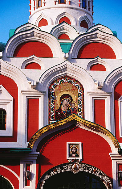 Kazan Cathedral on Red Square.