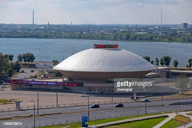 kazan circus - kazan russia stock pictures, royalty-free photos & images