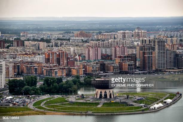 Kazan Family Center from the air