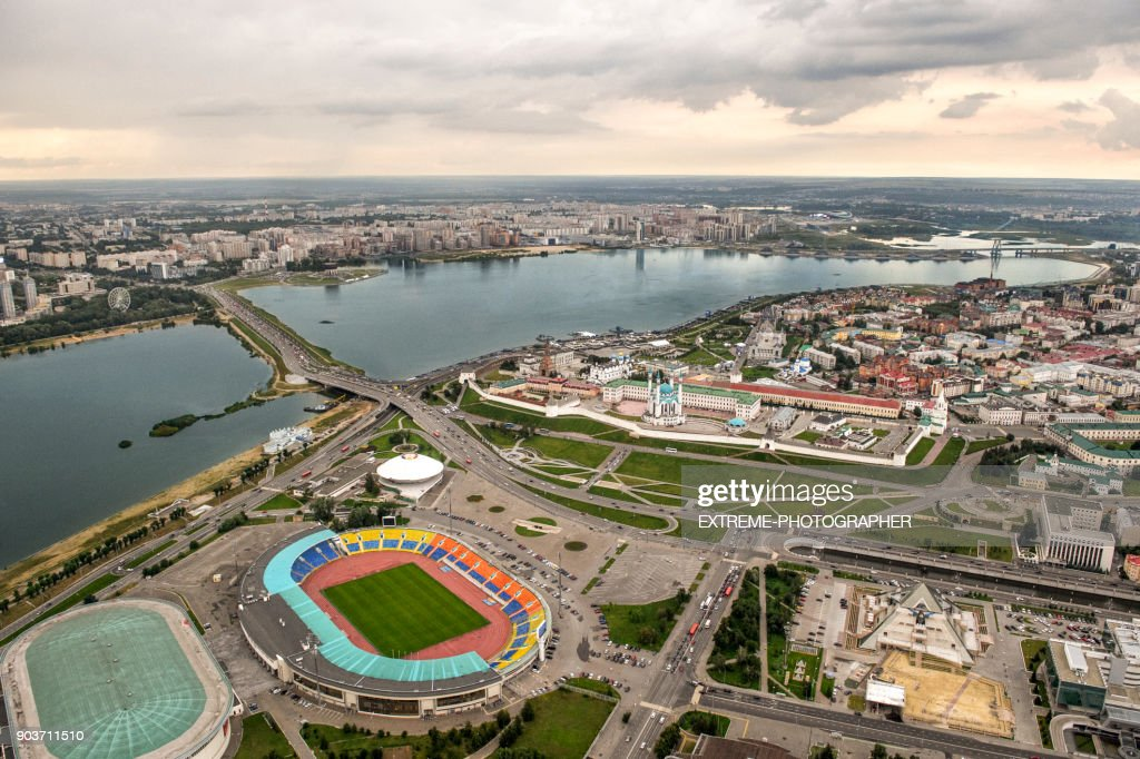 Kazan from the air : Stock Photo