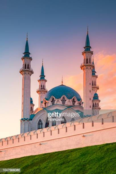 kazan kremlin - kul sharif mosque stock pictures, royalty-free photos & images