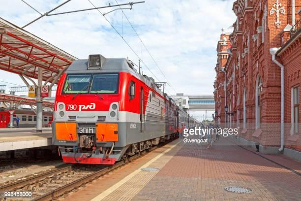 kazan passajirskij railway station - kazan russia stock pictures, royalty-free photos & images