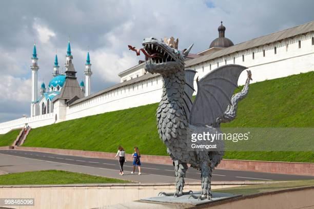 カザンのドラゴンとクレムリン - カザン市 ストックフォトと画像