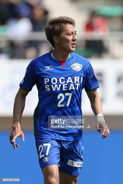 Kazuaki Mawatari of Tokushima Vortis in action during the JLeague J2 match between Tokushima Vortis and Nagoya Grampus at Naruto Otsuka Pocari Sweat...