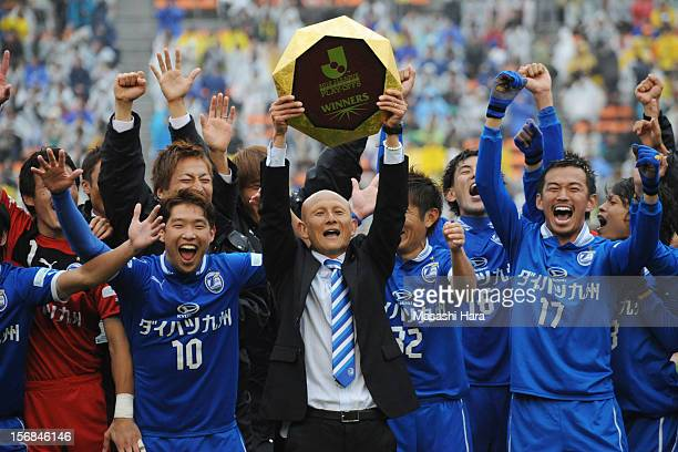 Kazuaki Tasakacoach of Oita Trinita with players celebrate after the JLeague Second Division Playoff Final match between JEF United Chiba and Oita...