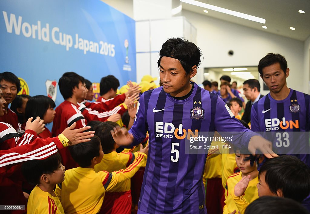 Sanfrecce Hiroshima v Auckland City FC - FIFA Club World Cup: Play-Off for Quarter Final : ニュース写真