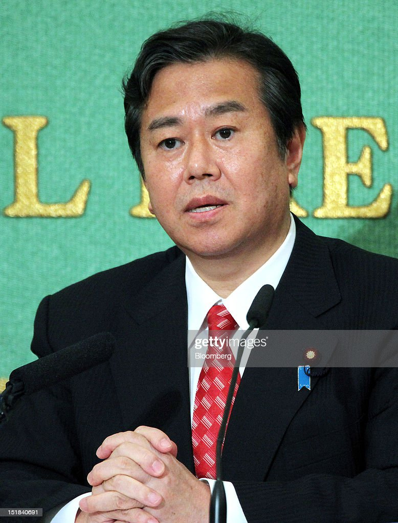 Candidates For Leader Of Democratic Party Of Japan Debate : News Photo