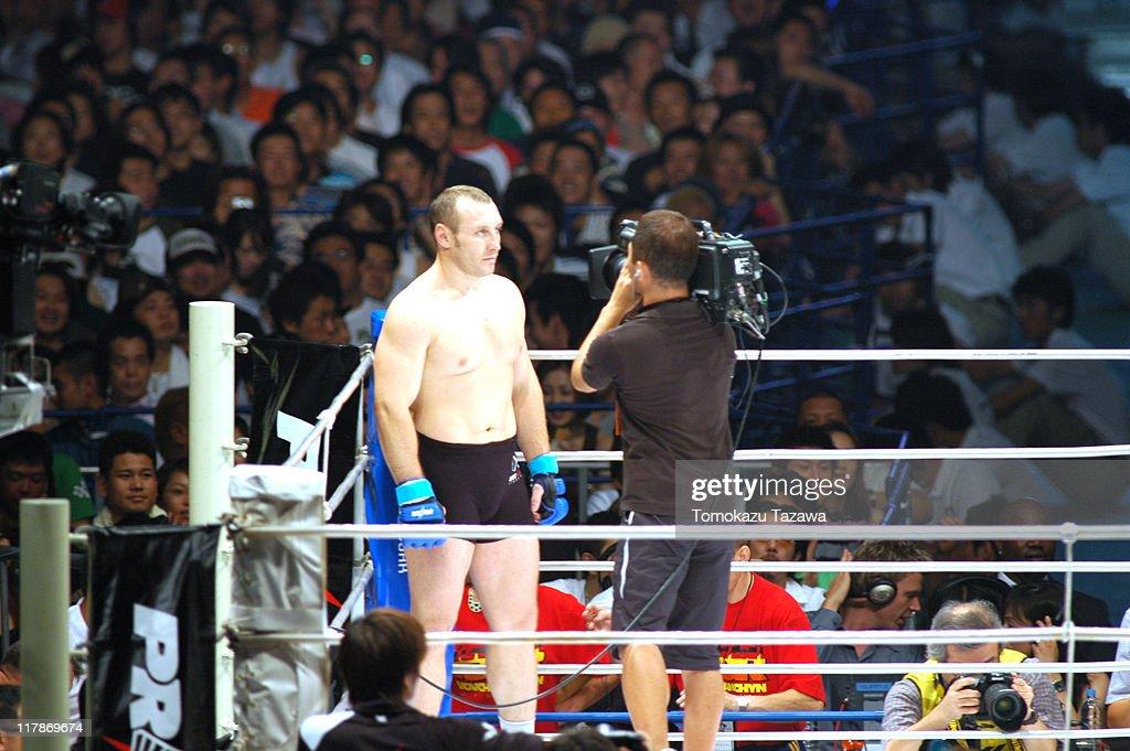 Kazuhiro Nakamura VS Igor Vovchanchyn during Pride Grand Prix 2005 - Final Round - Match - August 28,2005 at Saitama Super Arena in Saitama, Saitama Super Arena, Japan.