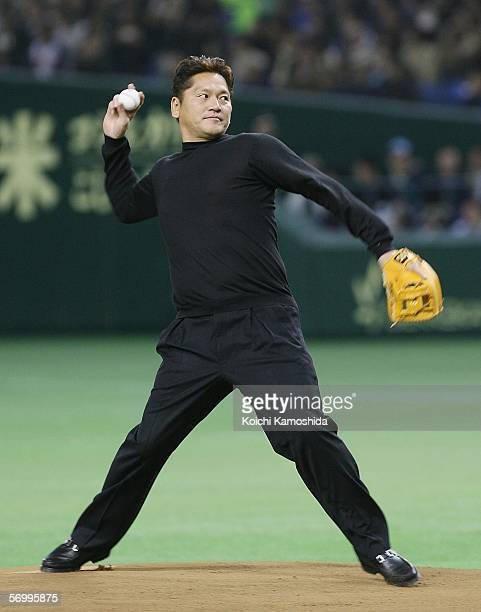 Kazuhiro Sasaki a former Seattle Mariners pitcher throws the ceremonial pitch during the first round of the 2006 World Baseball Classic at the Tokyo...