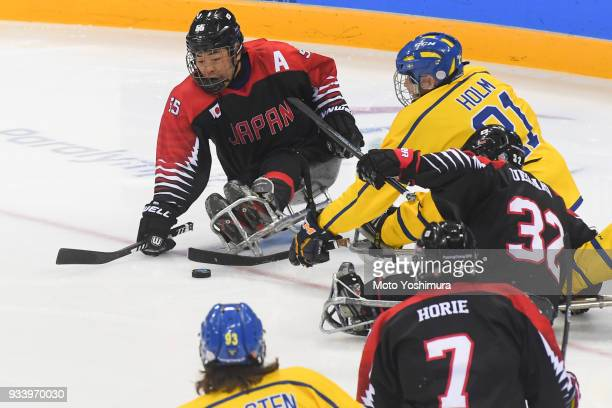 Kazuhiro Takahashi of Japan in action during the Ice Hockey Classification Game between Japan and Sweden on day seven of the PyeongChang 2018...