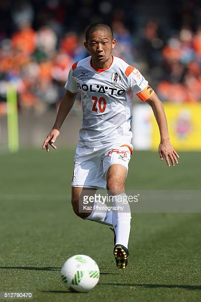 Kazuhisa Kawahara of Ehime FC in action during the JLeague second division match between Shimizu SPulse and Ehime FC at the IAI Stadium Nihondaira on...