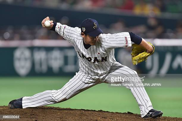 Kazuhisa Makita of Japan pitches in the top half of the sixth inning during the sendoff friendly match for WBSC Premier 12 between Japan and Puerto...
