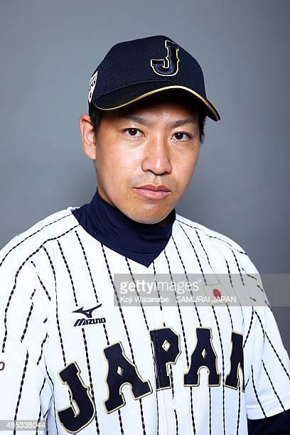 Kazuhisa Makita of Japan poses for a portrait prior to the WBSC Premier 12 on November 2 2015 in Fukuoka Japan
