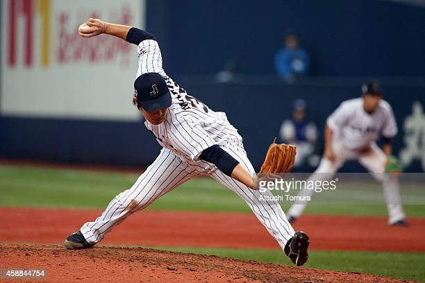 Kazuhisa Makita of Samurai Japan pitches against MLB All Stars in the sixth inning during the Game one of Samurai Japan and MLB All Stars at Kyocera...