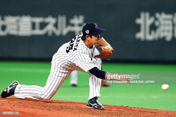 Kazuhisa Makita of Samurai Japan pitches during a training session at Sapporo Dome on November 17 2014 in Sapporo Hokkaido Japan
