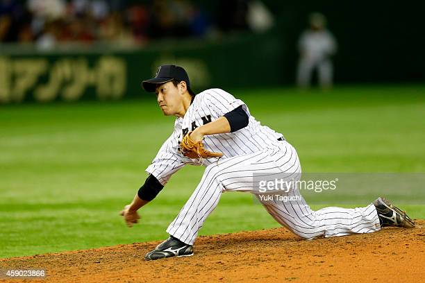 Kazuhisa Makita of the Samurai Japan pitches during the game against the MLB AllStars at the Tokyo Dome during the Japan AllStar Series on Saturday...